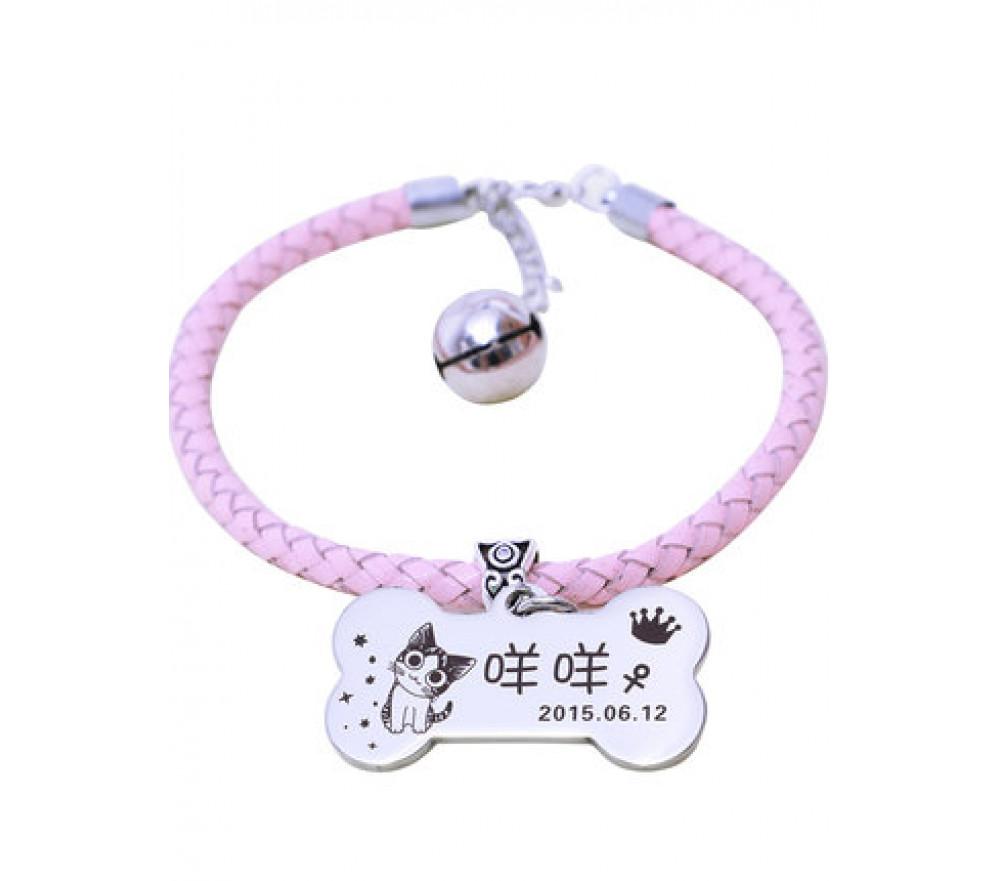 Custom Dog Tag Cute Pet Collar Tag Anti-lost