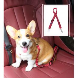 Adjustable Dog Car Seat Belt Reflective Pet Safety Belt