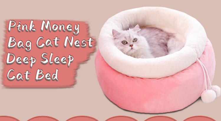 comfy cat bed, cat nest bed