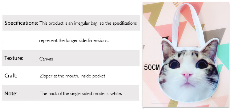 Personalized Pet Bag Specifications