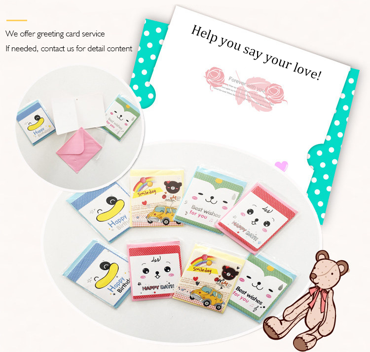 Greeting Card Service