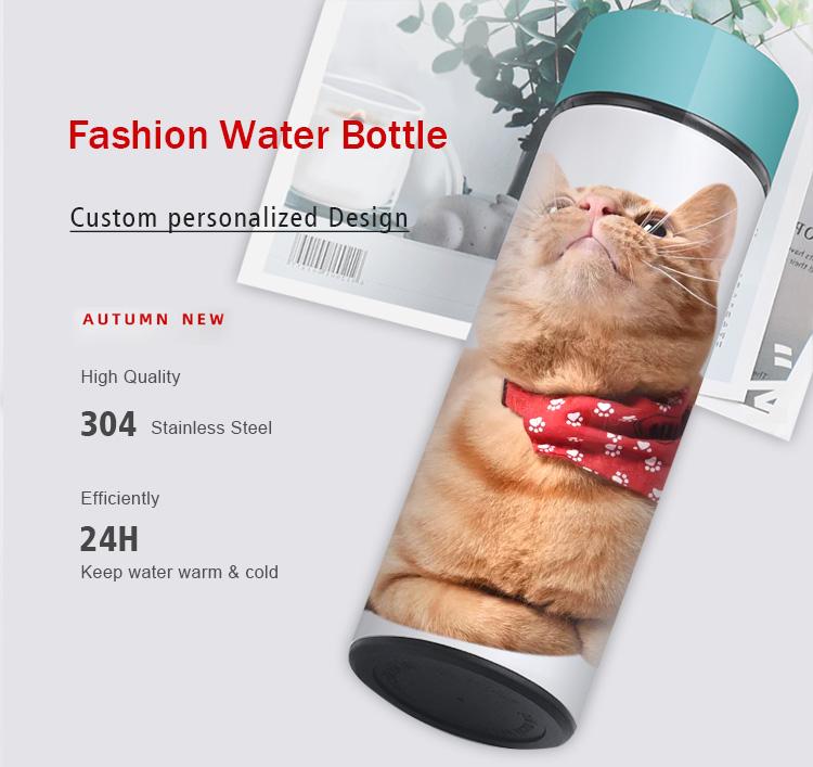 Fashion Water Bottle