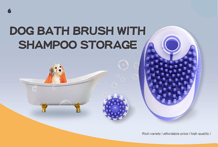 Dog Bath Brush with Shampoo Storage